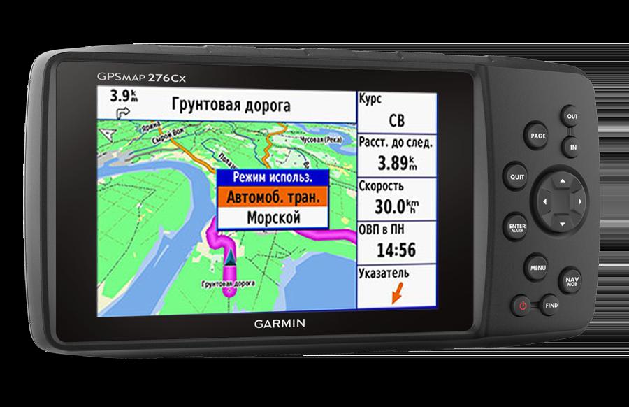 купить навигатор в интернет магазине для рыбалки