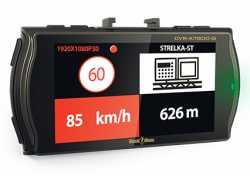 Street Storm CVR-A7800-G видеорегистратор