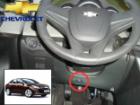 замок на руль Sentry Spider для Chevrolet Cruze