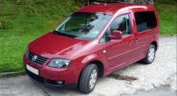 Гарант Блок Люкс замок на руль 923.E Chevrolet Cruze /1-е п/ /09-/ ГУР; Volkswagen Caddy /03-/