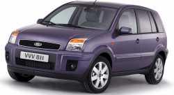 Гарант Блок Люкс замок на руль 252.Е Ford Fiesta /06-08/ /5-е п./ Ford Fusion /06-/