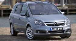 Гарант Блок Люкс замок на руль 276.Е Opel Zafira /05-/