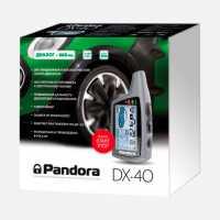 Pandora DX 40 автосигнализация с автозапуском