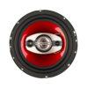 Урал AS-C1647 4-х полосная коаксиальная акустика 16 см