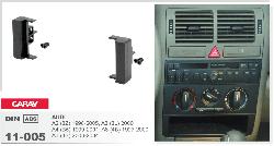 CARAV 11-005 переходная рамка магнитолы для Audi