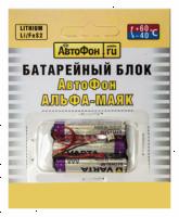 АвтоФон батарейный блок для Альфа-Маяк
