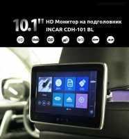 Incar CDH-101 BL монитор в подголовнике
