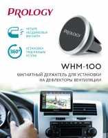 Prology WHM-100 магнитный держатель