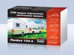 Pandora TCM-6 модуль подключения прицепа