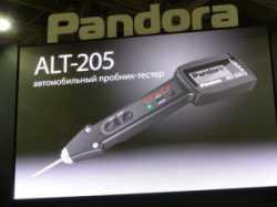 Pandora ALT-205 тестер