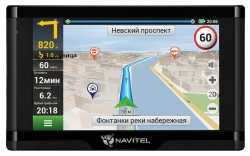 Navitel E500 magnetic навигатор