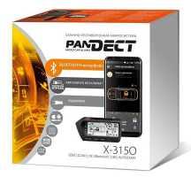 Pandect X-3150 автосигнализация с автозапуском