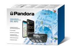Pandora DXL 4970 автосигнализация с автозапуском
