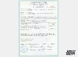 Delta ДЭУ Нексия рейка 1,1м. пластик багажник D-011-211