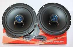 Aces AS-165 коаксиальная акустика 16 см