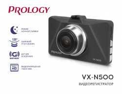 Prology VX-N500 видеорегистратор