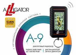 Alligator A-9 сигнализация с автозапуском