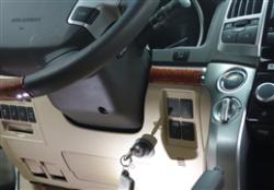 Гарант Форт 25001.N замок на руль бесштыревой для Lexus LX