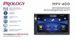 Prology MPV-400 автомагнитола 2DIN
