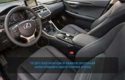 Гарант Консул 25012.L для Lexus NX 2015-, АКПП замок КПП