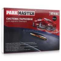 Parkmaster 47 4A Black