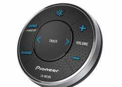 Pioneer CD-ME300 пульт