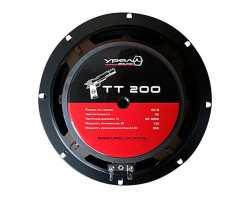 Урал TT 200 мидбасовая акустика 20 см