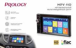 Prology MPV-110