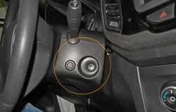 Гарант Бастион 3021 блокиратор рулевого вала с выключателем зажигания для Lada LADA XRAY 2016-
