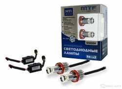PSX24W MTF 12-24V LED 3000K 2шт светодиодная лампа
