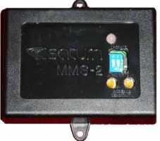 Датчик объёма Saturn MMS-2