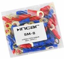клемма Incar SM-8 кольцевая