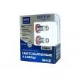 PSX26W MTF 12-24V LED 5500K 2шт светодиодная лампа