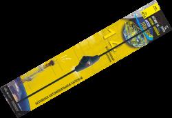 антенна Триада-14 Super