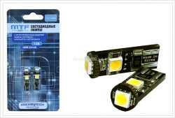 W5W MTF 12V-1W 100lum LED 5500K 2шт светодиодная лампа